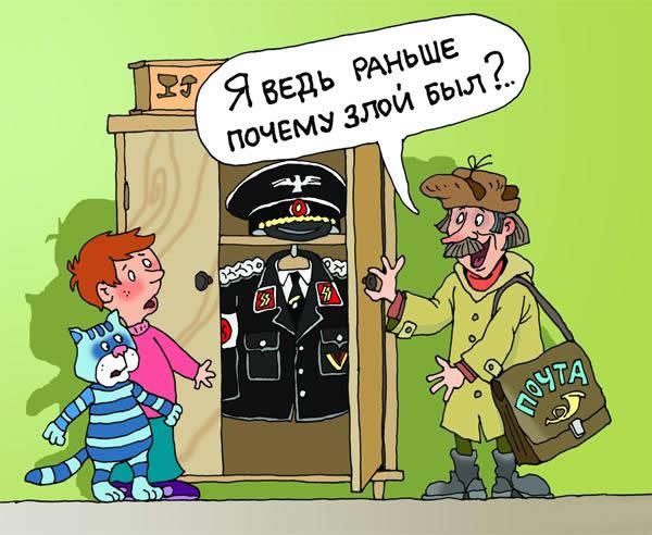 [Изображение: veselaja_kartinka_g1.jpg]