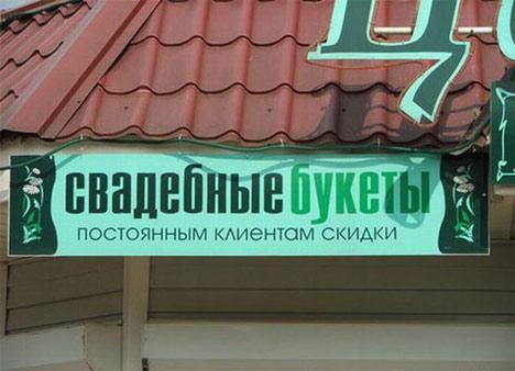 veselaja_kartinka_r5.jpg